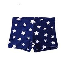Funfeliz Boys swimsuit 2-14 Years Children Swimwear Nylon Spandex Swimming Trunks for boys Cute Stars Kids Blue Bathing suits