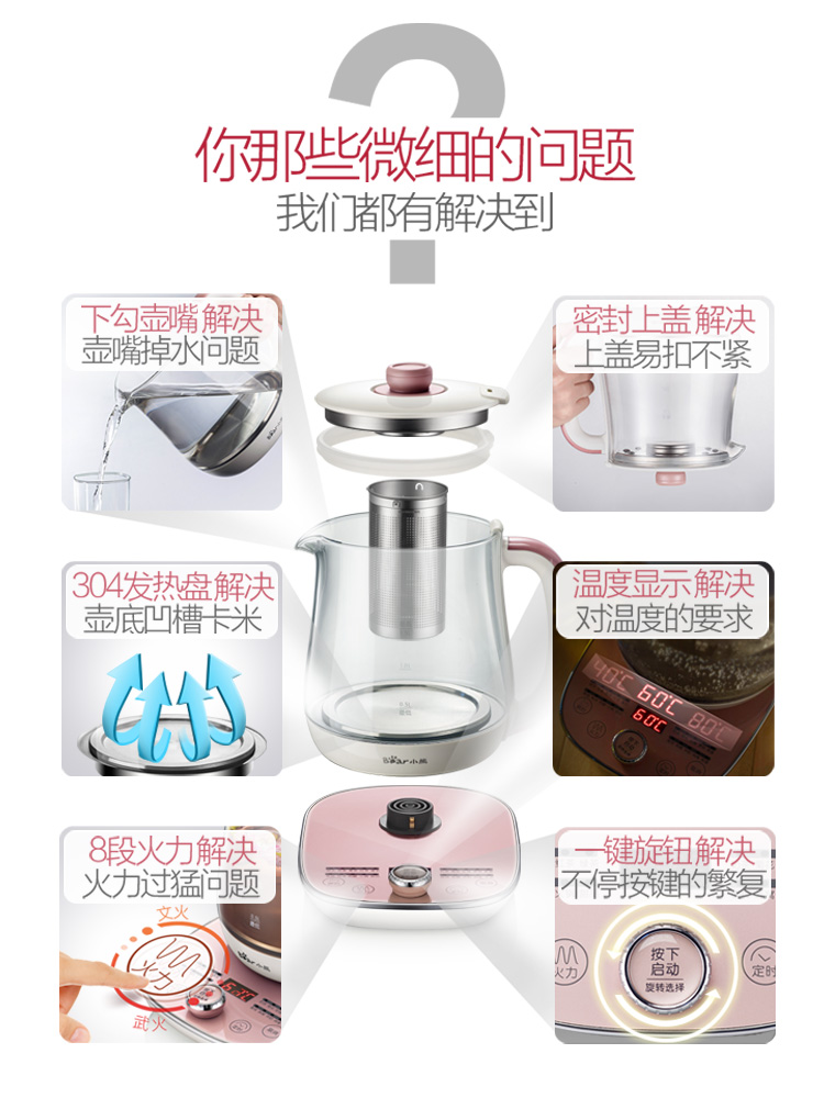 Health Pot Automatic Thickening Glass Multi-function Electric Kettle Teapot Home Tea Pot Health 5