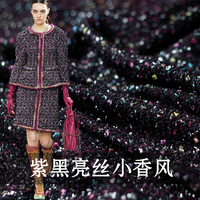 150cm width purple black tweed metallic cloth garment materials spring coat DIY clothes fabrics Freeshipping