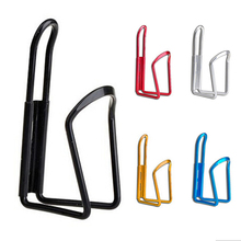 Aluminum Alloy Bicycle Bottle Holder Mountain Bike Bottle Cage Bracket Cycling Drink Water Bottle Holder Rack Cycle Accessories