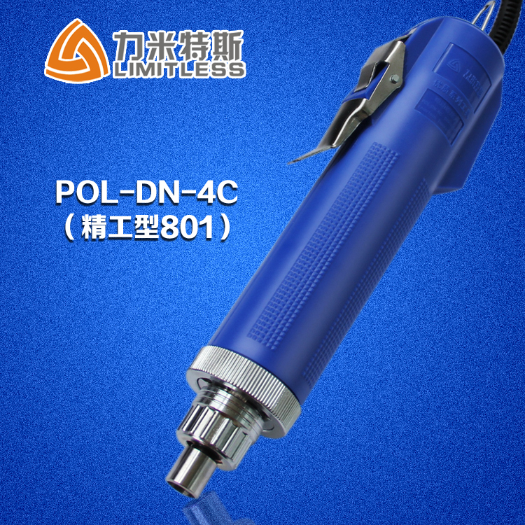 Seiko type 4C 801 electric screwdriver with mini power Transformer free shipping colosseo 70805 4c celina