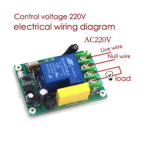 High power 220V 30A 200m control distance pump digital remote
