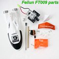 Super discount Feilun FT009 Remote Control RC Boat  Propeller Shaft + Main Motor with Water Cooling System ... Spare Parts