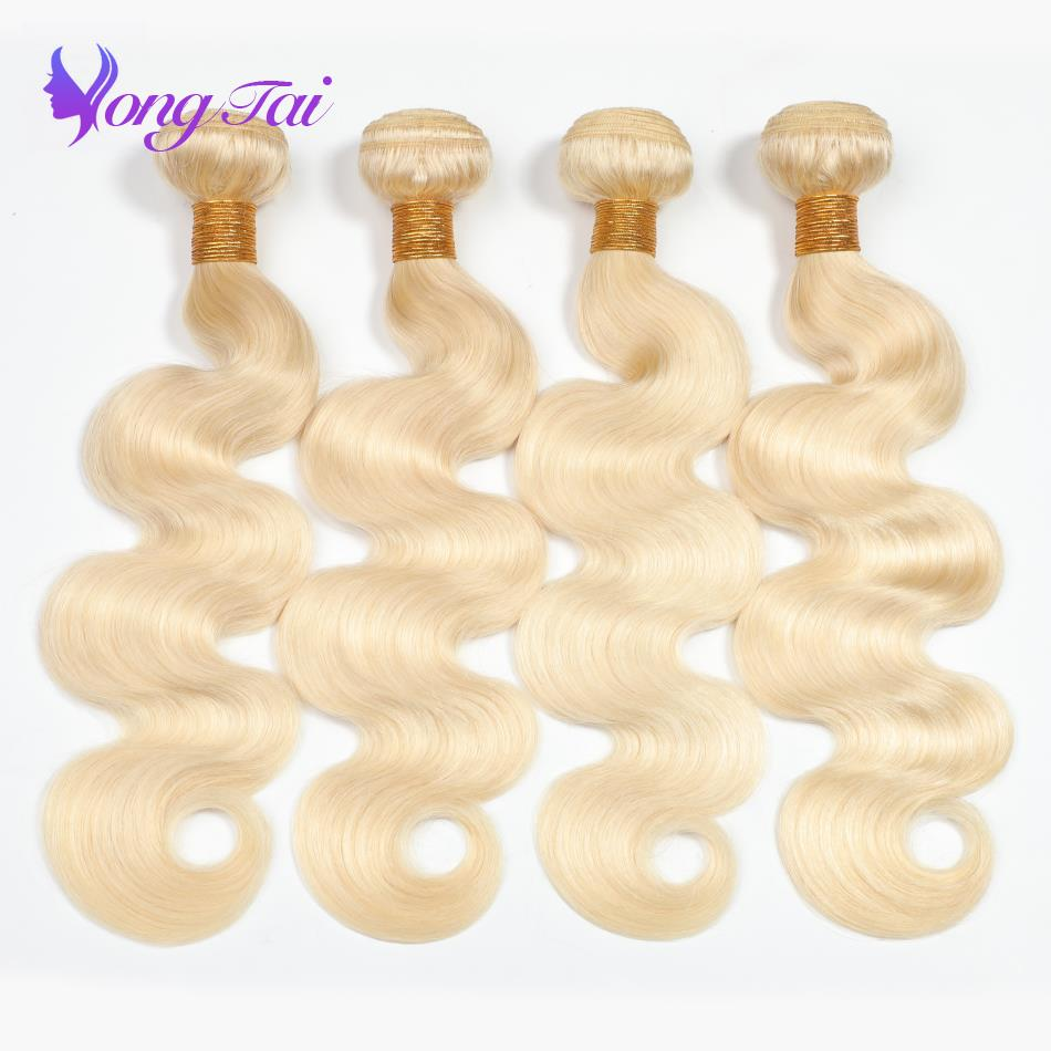 Brazilian Human hair weaving 613 blonde hair 4 Bundles Per Lot Body wave Hair Customized 10