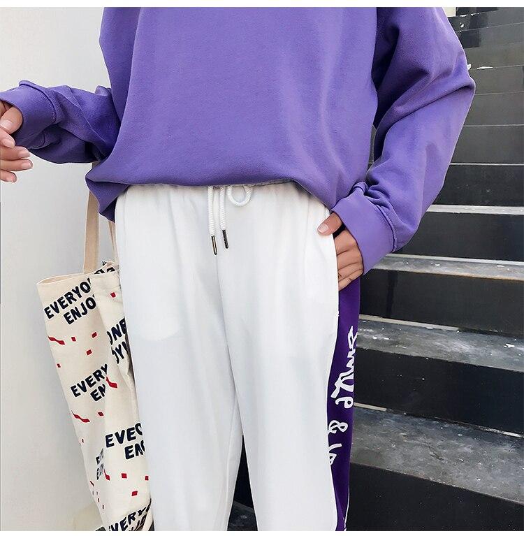FINEWORDS Striped Jogger Harem Pants Long Leisure Pants Women Autumn Female Clothes Sweatpants Sportswear Trousers Plus Size 14