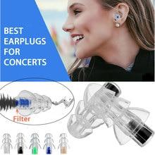 高忠実度シリコーンミュージシャンフィルター耳栓ノイズリダクションキャンセル聴覚保護インナーイヤー型再利用可能な睡眠ケア 27db