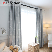 DSinterior 70 80 Shading Blackout Polyester Jacquard Curtain Classic Design