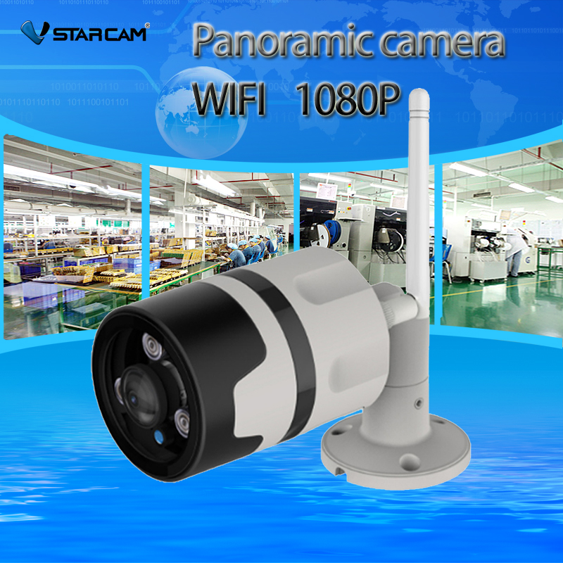 VStarcam C63S wi fi 1080P outdoor 180panoramic Security camera high-performance low-power SoC chip IP66 Waterproof and dustproof цена
