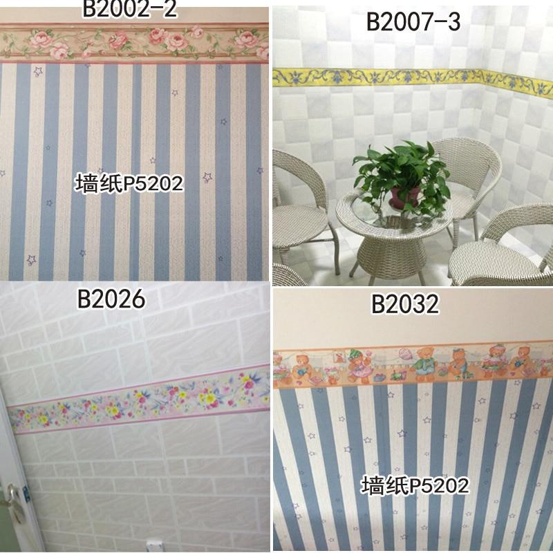 Купить с кэшбэком Bathroom waterproof waistline wall stickers room kids decor murals self adhesive wall paper borders pvc stickers wallpaper roll