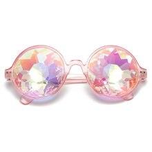 Personnalité Kaléidoscope Ronde Lunettes Coloré Femmes Rave Festival  lunettes de Soleil Lunettes Holographiques Vogue Party Cele. a60d981f6bde