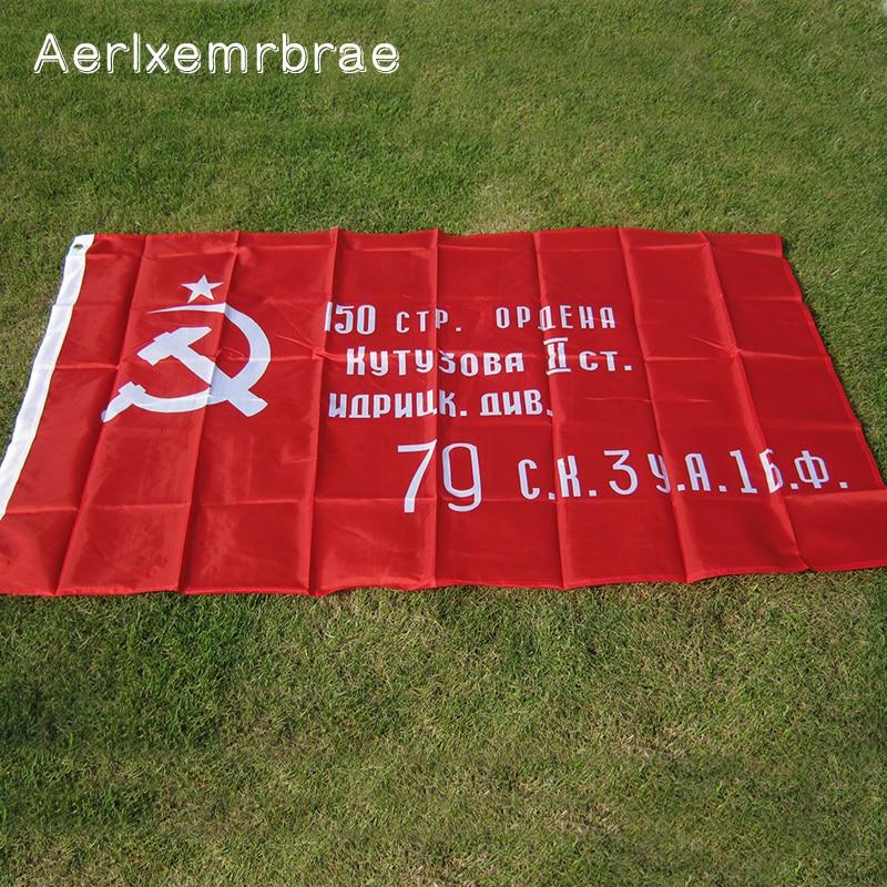 Haus & Garten Fahnen, Banner & Zubehör 100% Wahr Xiangying Udssr Russland 1941-1945 Victory Tag Kann 9 Flagge