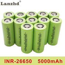 5-20PCS 26650 rechargeable battery 50A lithium battery 3.7V 5000mA 26650-50A INR26650 battery 26650 Suitable for flashlight