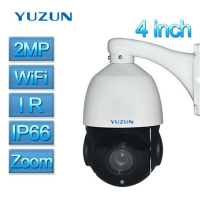4 Inch Mini 2MP 1080P IP PTZ Camera Wifi Speed Dome Camera IR Onvif P2P Home