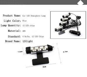 Image 4 - LSlight Auto parts 4 1inch Soles Ambient Light Car LED mood light interior decorative lights interior foot lights car styling