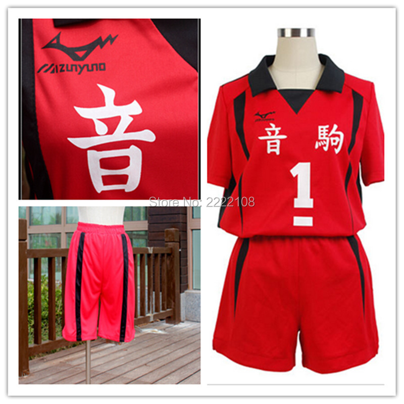 Anime Haikyuu Nekoma High School Uniform #5 Kenma Kozume #1 Kuroo Tetsurou Volleyball Team Cosplay Costume Sports Wear Uniform