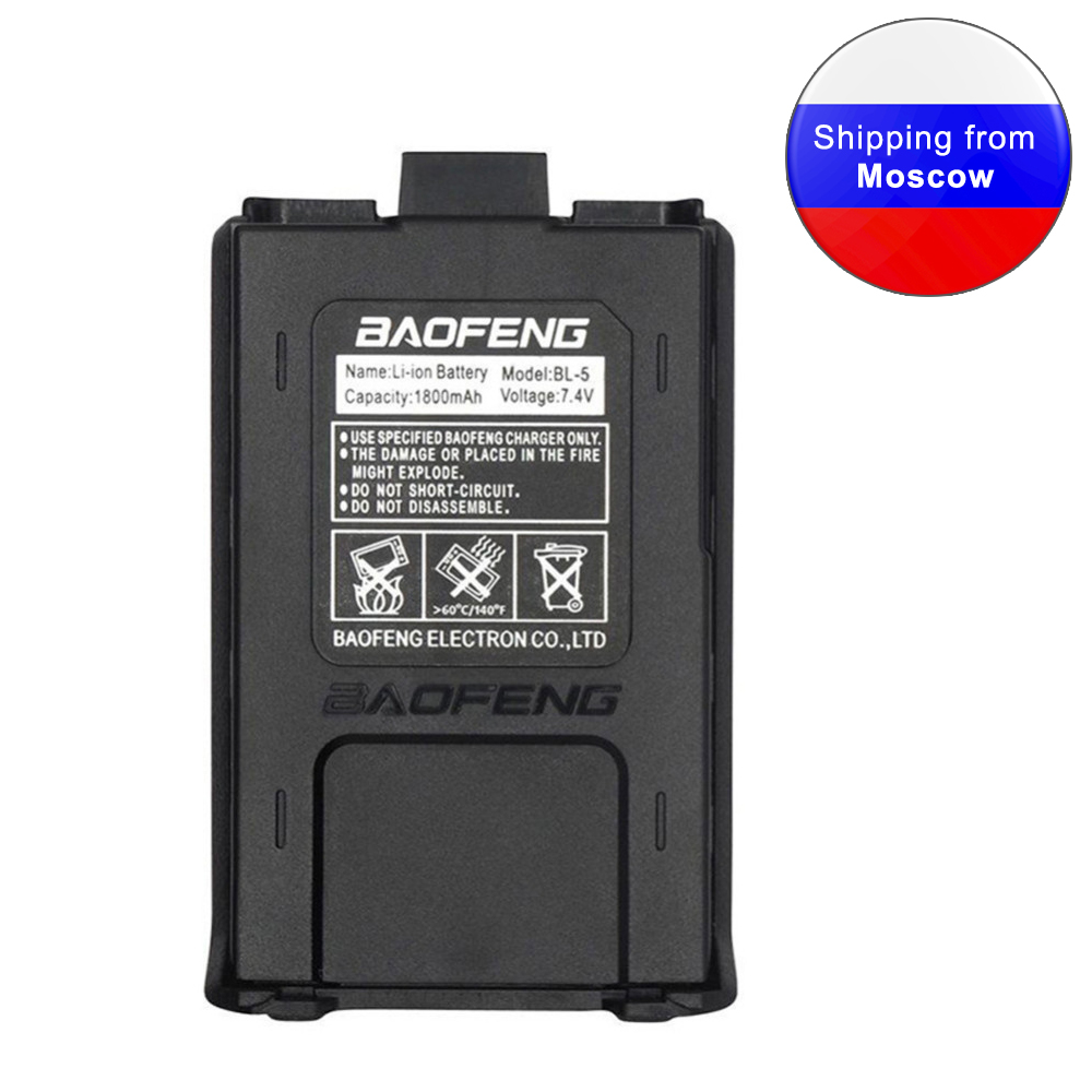 7.4V 1800mAh BAOFENG UV-5R Battery BL-5-1800 Black For Baofeng UV5R Handheld Radio