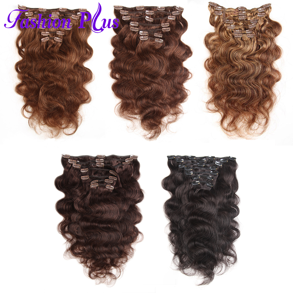 Fashion Plus Clip In Human Hair Extensions  Machine Made Remy Clip In Hair Extensions 18-22''Body Wave Full Head 7Pcs/Set 120g