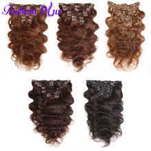 "Fashion Plus Clip in Human Hair Extensions Remy Hair Clip In Hair Extensions 18-22""Body Wave Full Head 7Pcs/Set 120g"