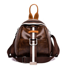 Cute PU Package British Style Small Backpack For Teenage Girls Solid Contracted Joker Leisure Or Travel Bag for Women School Bag cool walker women backpack leisure travel package black pu leather bag schoolbags for girls female leisure bag mochilas feminina
