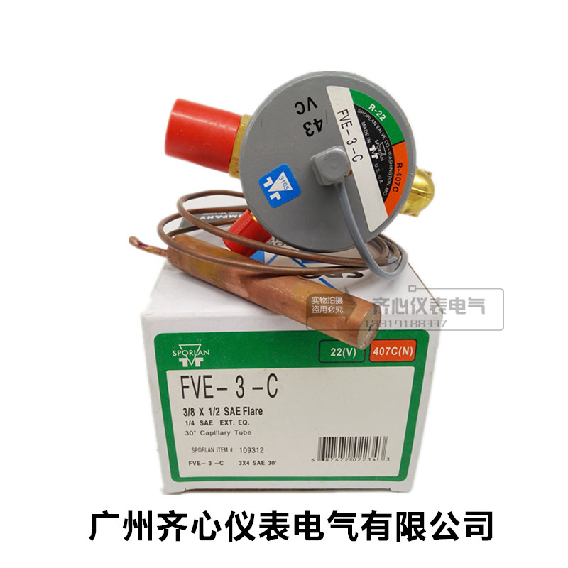 Original authentic SPORLAN air conditioning thermal expansion valve FVE-3-C 22 (V) 407C (N) цена и фото