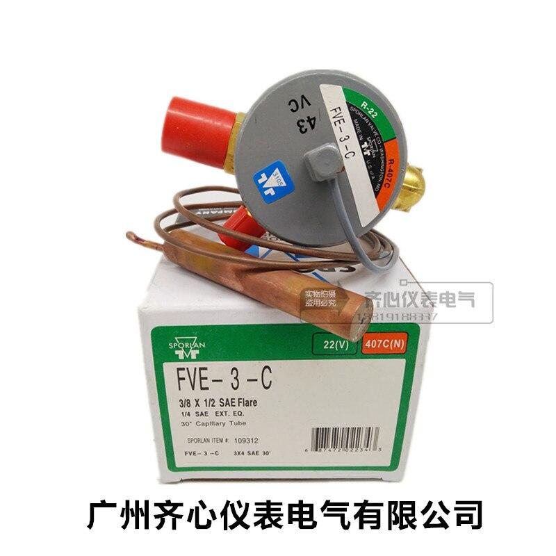 Original authentic air conditioning thermal expansion valve FVE-3-C 22 (V) 407C (N)Original authentic air conditioning thermal expansion valve FVE-3-C 22 (V) 407C (N)