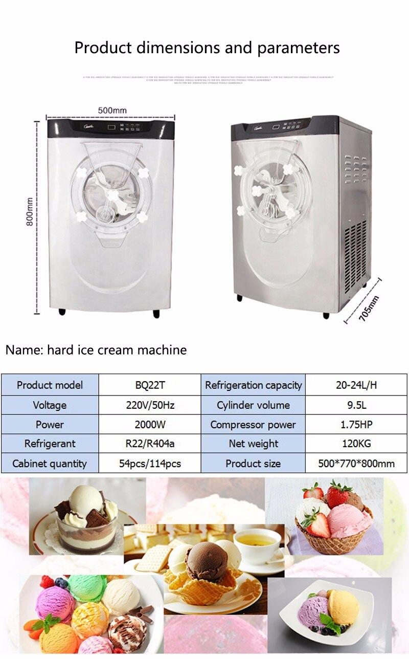 Máquina de helados para uso comercial-Nueva generación-Completamente automática