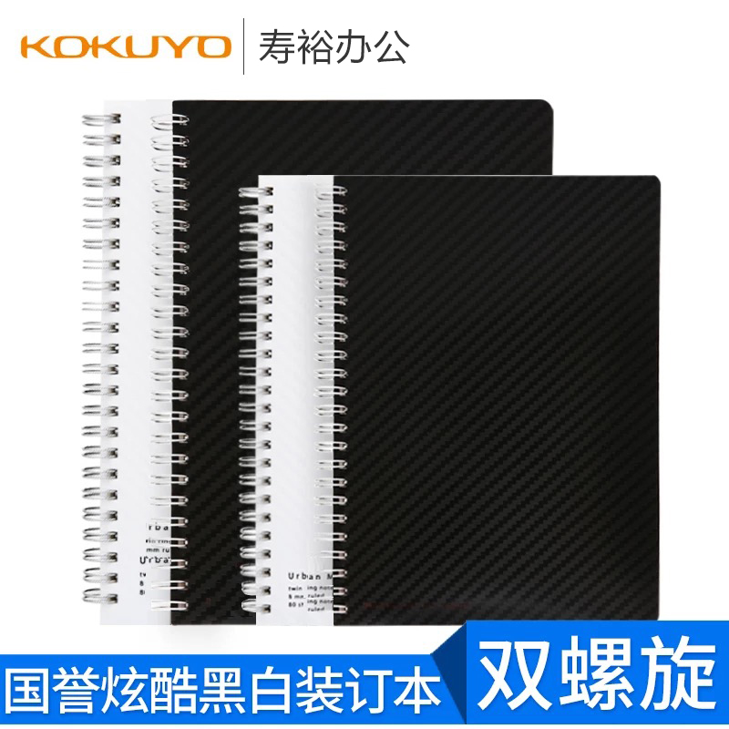 Japan KOKUYO Notepad A5 B5 Double Spiral Student Notebook Thickening Simple Binding Loose-leaf WSG-SNUA580 1PCS 2pcs japan kokuyo watanabe notepad spiral vertical notebook a5 60 sheets coil shorthand book wcn ctnb610