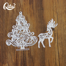 QITAI 2pcs Tool die Cutter Template Cutting Die Scrapbooking DIY Christmas tree and deer Production High Quality D47