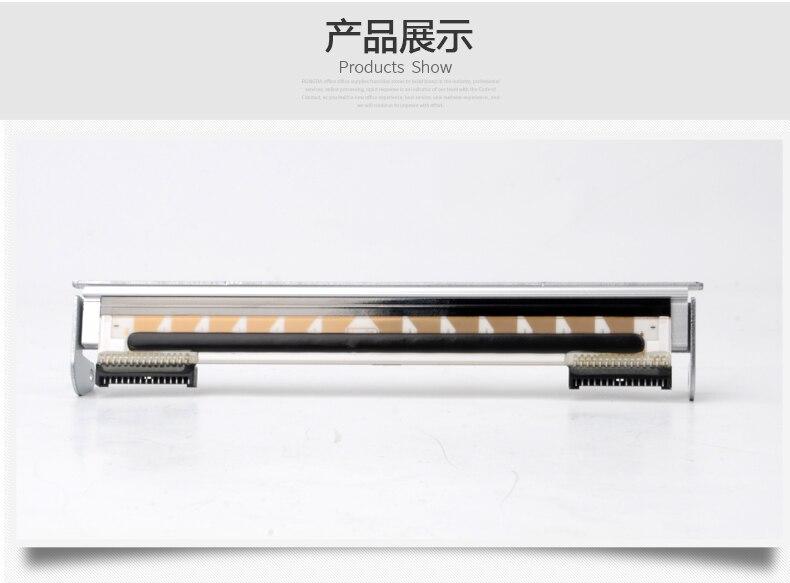 Full new original  thermal printer GP1124D / 1225D barcode printer thermal head seek thermal