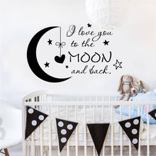 I Love The Moon And Black Quote Vinyl Wall Sticker Baby Kids Room Mural Nursery Child Bedroom Self-adhesive Decal Cartoon BO39 rmc1 63d 16 3 of new and original breaker