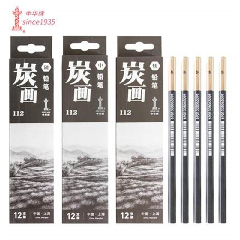 12pcs/set 112 Graphite Pencil Set Charcoal Painting Sketch Art Drawing Non-toxic Standard Wood Pencils Professional Office 8004 12 in 1 kid s bathing non toxic vinyl squeaky toys set multicolored