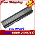 JIGU Аккумулятор Для Ноутбука Hp 511872-001 HSTNN-LB72 HSTNN-UB72 HSTNN-LB73 462889-442 7FD034 Бесплатная доставка