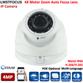 IP camera 4X Zoom Auto focus 2688*1520 Aluminum Metal Waterproof Outdoor Dome cctv system p2p ipcam infrared cam With IR Cut