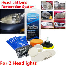 Headlamp Polishing Paste Kit DIY Headlight Restoration for Car Head Lamp Lense Deep Clean Compuesto Pulidor UV Protective Liquid