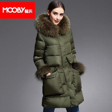 2015 new Hot winter Thicken Warm Woman Down jacket Coat Parkas Outerwear Hooded Raccoon Fur collar Slim long plus size High-end