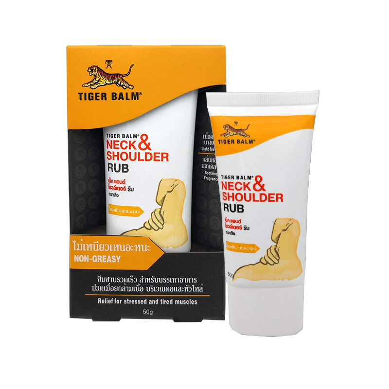 Fashion Tiger Balm Boday Neck Shoulder Rub Non-Greasy Cream Neck Pain Relief Easing Shoulder Ache Relief Tired Aching Stress