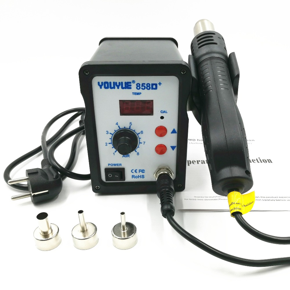 цена 700W Hot Air Gun 858D+ 220V ESD Soldering Station Welding hot air gun Digital BGA Rework Solder Station with nozzles в интернет-магазинах