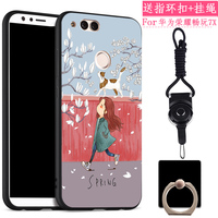 phone case for huawei honor 7x 3D stereo cartoon Relief painting soft tpu cover protective case for huawei honor 7x