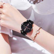 Top Brand Watches For Women Rose Gold Mesh Magnet Buckle Starry Quartz Watch Geometric Surface Casual Wrist watches