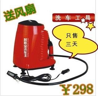 Trainborn 12v portable electric washing machine household 220v high pressure washing device