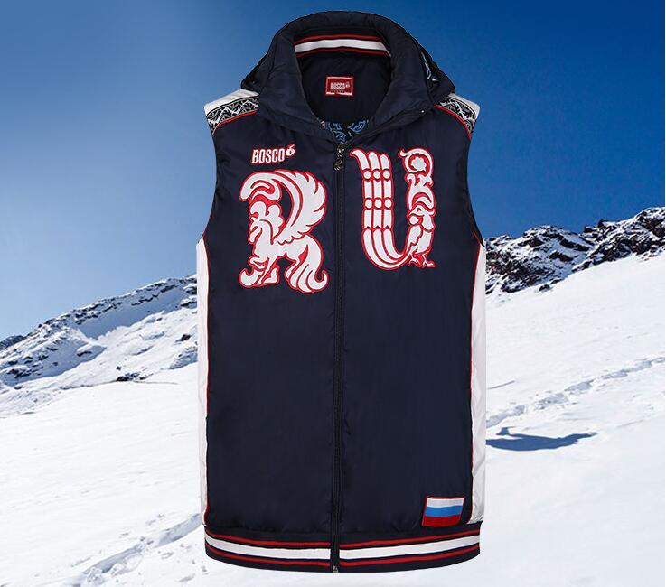 Mens Winter Sport Russian Team Down Cotton Vests Forward Russia Jacket Male Pockets Coat For Men Sports Cycling Coats