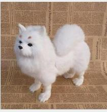 WYZHY  Simulation fur animal Pomeranian dog interior decoration teaching home model 25X28cm