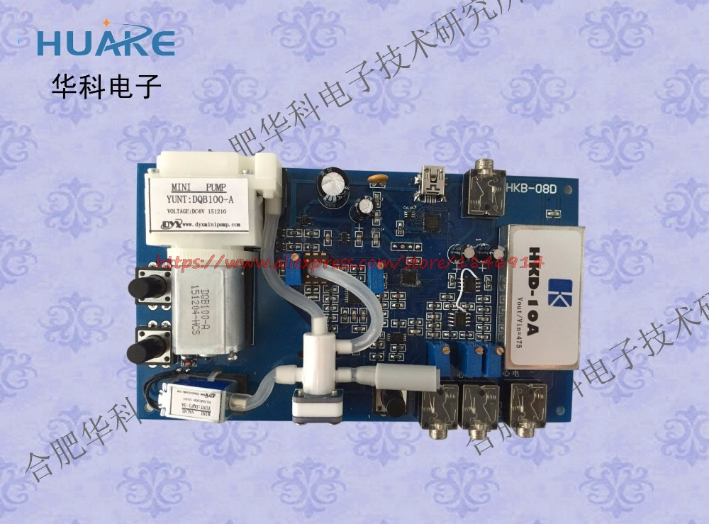 HKB-08D Development Board