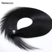 Бразильский не Реми прямые волосы I Ponta 100% натуральная Пряди человеческих волос для наращивания Rebecca волос натуральный черный 1B Цвет 18-24 дюймов в наличии