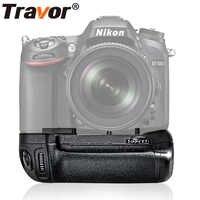 Soporte de agarre de batería Vertical Travor para cámara Nikon D7100 D7200 DSLR funciona con batería de EN-EL15 como MB-D15 MBD15 MB D15