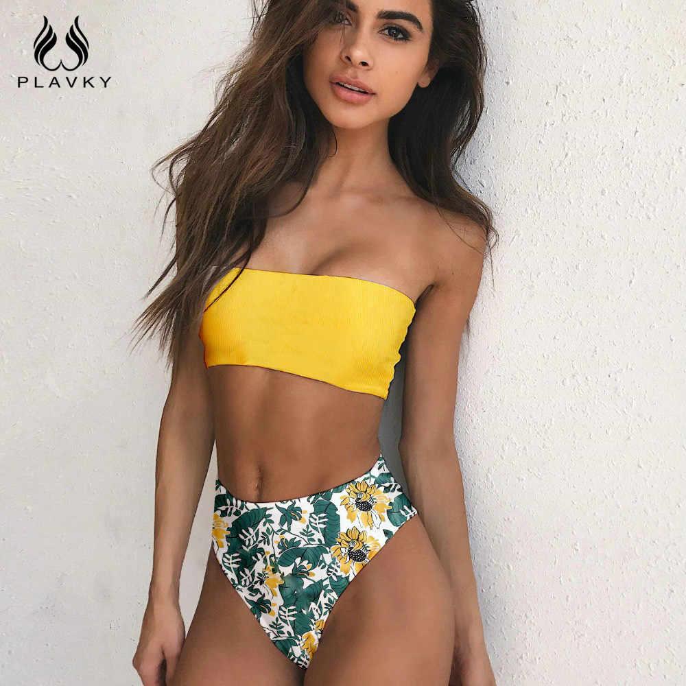 2019 Sexy Floral tętnienia prążkowane Bandeau Biquini bez ramiączek pływać strój kąpielowy kobiet strój kąpielowy wysokiej talii strój kąpielowy stroje kąpielowe kobiety Bikini Set