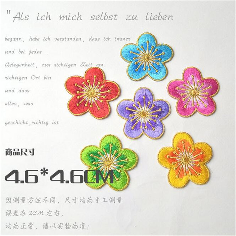 1 pcs Small <font><b>Plum</b></font> Flower Patch Iron on or Sew Applique Cute Patch for Clothing Fabric Badge Garment DIY Coat <font><b>Jeans</b></font> Accessories