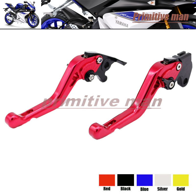 ФОТО For YAMAHA YZF R125 2014-2015 Motorcycle Accessories Short Brake Clutch Levers Red