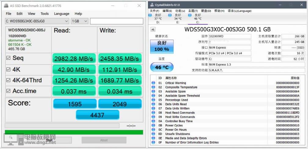 ITX小機箱電腦裝機之軟件測試12