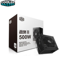 Cooler Master PC PSU Computer Power Supply Rated 500W 500 Watt 12cm Fan 12V ATX PC Power Supply PFC Actice For Game Office